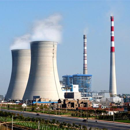 Nhà máy nhiệt điện - Power plant